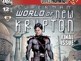 Superman: World of New Krypton Vol 1 12