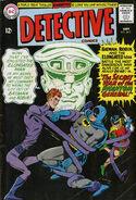 Detective Comics 343