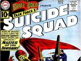 The Brave and the Bold Vol 1 38