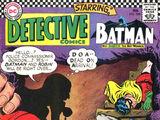 Detective Comics Vol 1 360