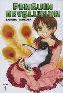 Penguin Revolution Vol 1 1