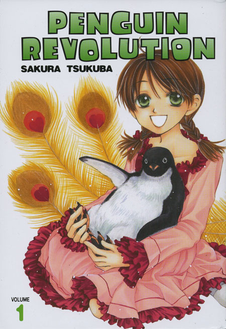 Penguin Revolution Vol 1