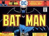 Batman Vol 1 272