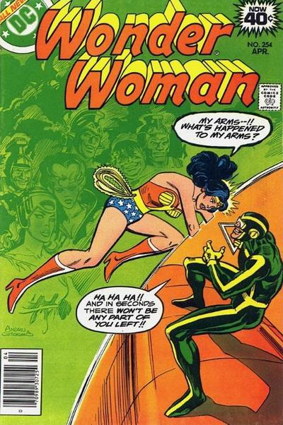 Wonder Woman Vol 1 254