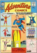 Adventure Comics Vol 1 300