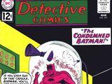 Detective Comics Vol 1 301