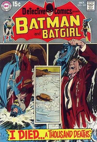 Detective Comics Vol 1 392