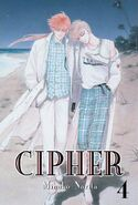 Cipher Vol 1 4