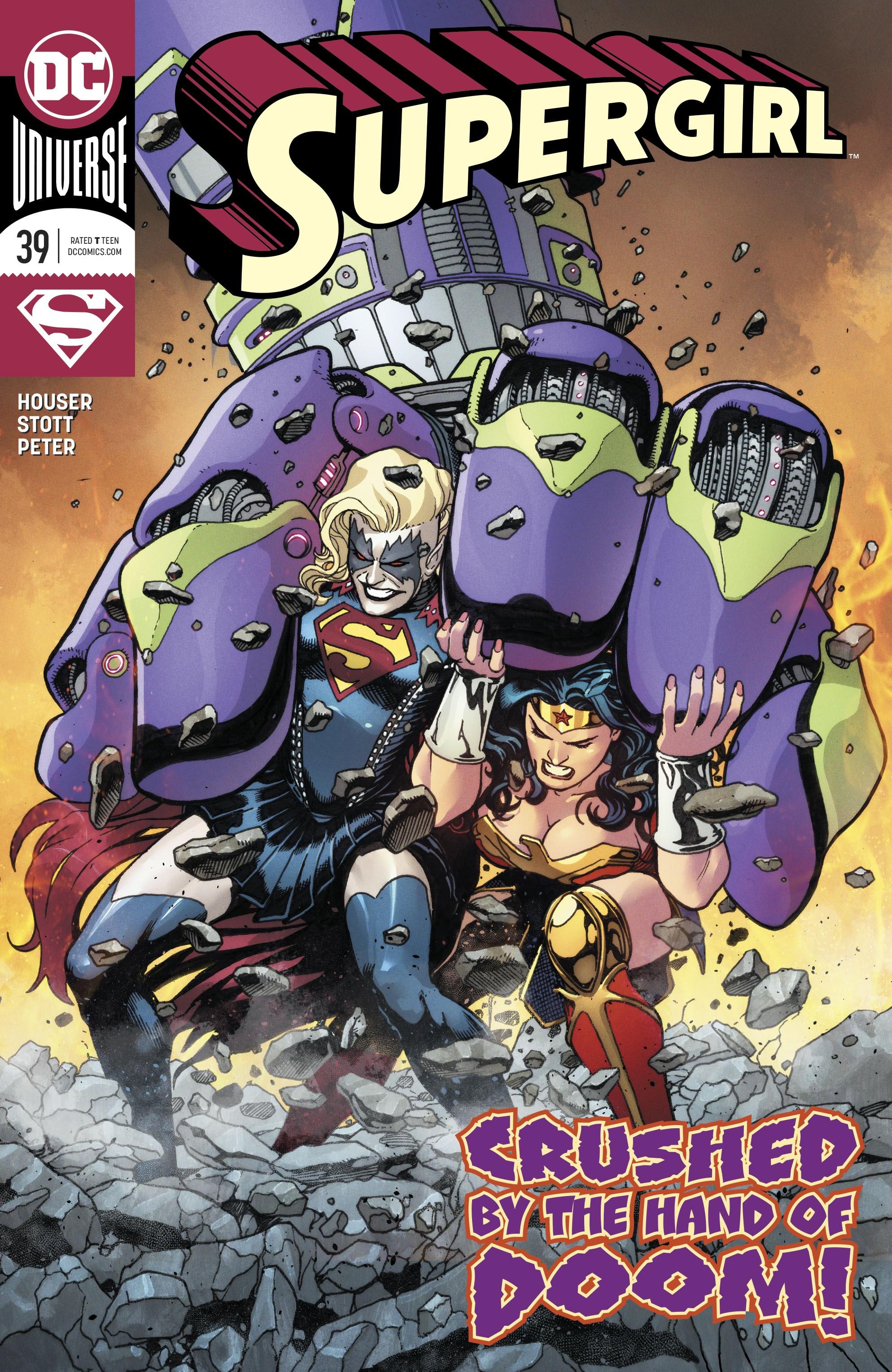 Supergirl Vol 7 39