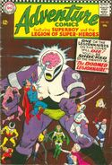 Adventure Comics Vol 1 353