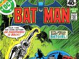 Batman Vol 1 311