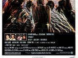 Superman II (Movie)