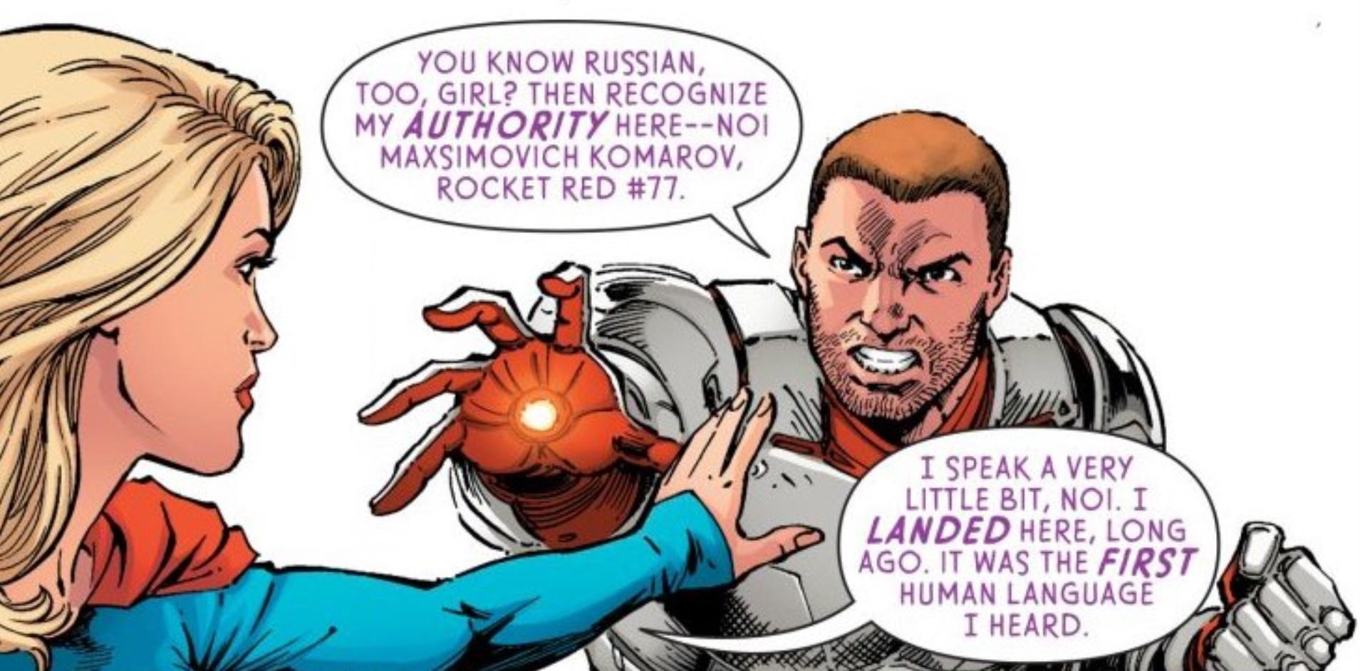 Noi Komarov (Prime Earth)