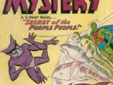House of Mystery Vol 1 145