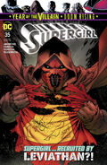 Supergirl Vol 7 35