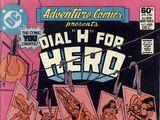 Adventure Comics Vol 1 488