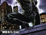 Arrow Vol 1 0