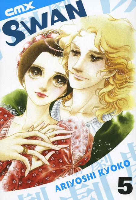 Swan Vol 1 5