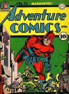 Adventure Comics Vol 1 73