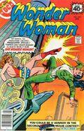 Wonder Woman Vol 1 251