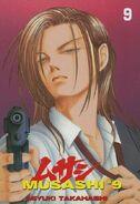 Musashi Number Nine Vol 1 9