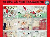 New Fun Comics Vol 1 6