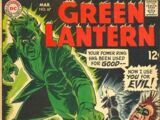 Green Lantern Vol 2 67