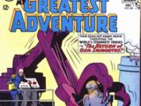 My Greatest Adventure Vol 1 84