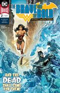 The Brave and the Bold Batman and Wonder Woman Vol 1 2