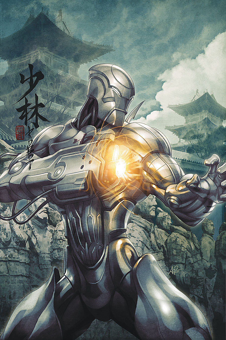 Shaolin Robot (New Earth)