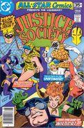 All-Star Comics 73