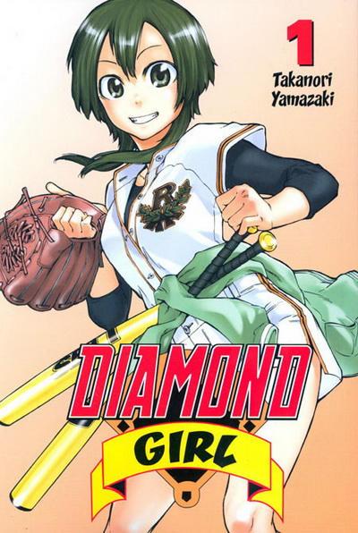 Diamond Girl Vol 1 1