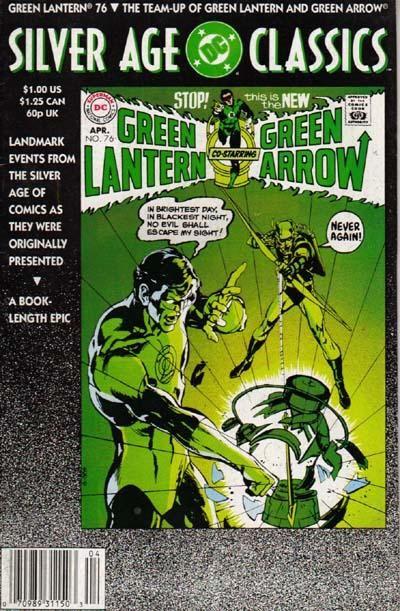DC Silver Age Classics: Green Lantern Vol 1 76