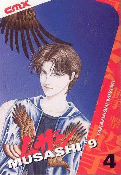 Musashi Number Nine Vol 1 4