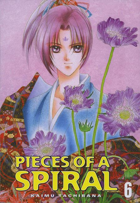 Pieces of a Spiral Vol 1 6