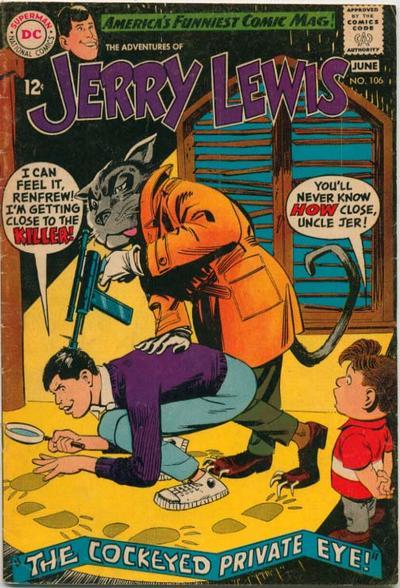 Adventures of Jerry Lewis Vol 1 106