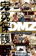 DMZ 56