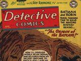 Detective Comics Vol 1 205