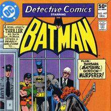 Detective Comics 497.jpg