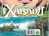 Madame Xanadu Vol 2 20