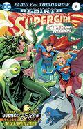 Supergirl Vol 7 8