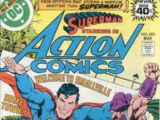 Action Comics Vol 1 495