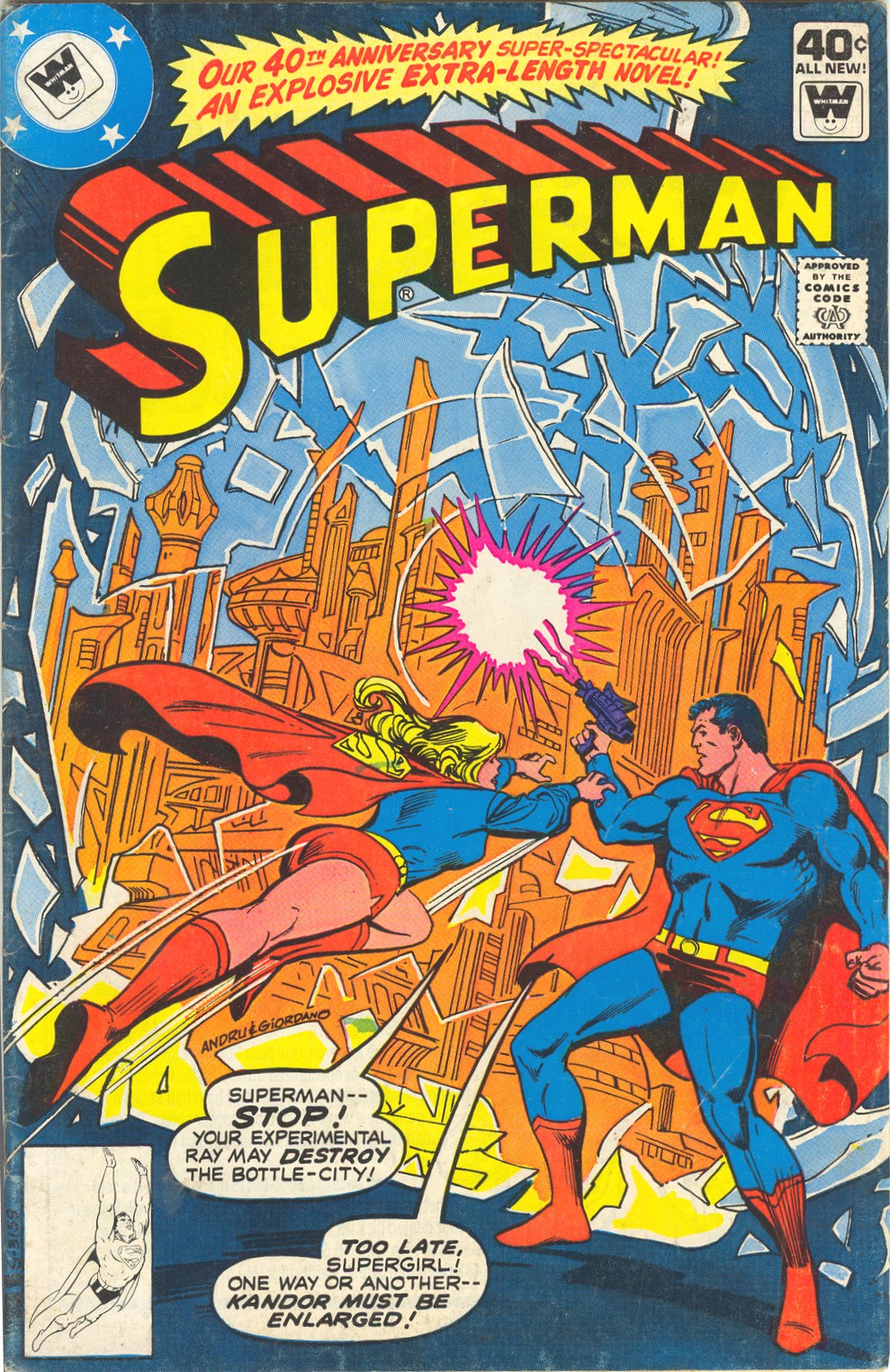 Superman Vol 1 338