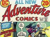 Adventure Comics Vol 1 426