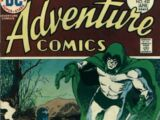 Adventure Comics Vol 1 432