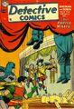 Detective Comics 212
