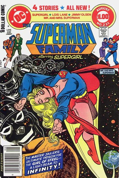 Superman Family Vol 1 221