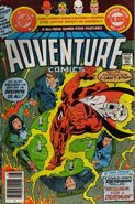 Adventure Comics Vol 1 464