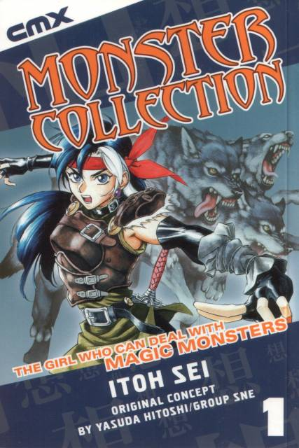 Monster Collection Vol 1 1