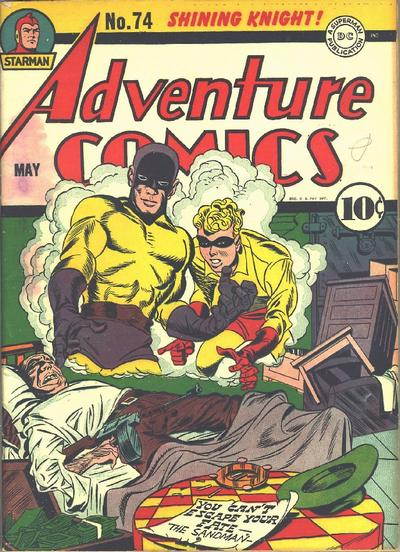 Adventure Comics Vol 1 74